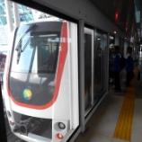 『空港Sky Train線路トラブルによる特別ダイヤ(Jalur Sky Train SHIA sedang ada masalah)』の画像