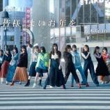 『【乃木坂工事中】26th新MVの一部も初解禁!!!毎年恒例の年末CM!『皆様、よいお年を』オンエア!!!!!!』の画像