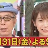 『【乃木坂46】明日のスケジュール、凄いぞ・・・』の画像