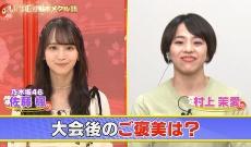 【乃木坂46】与田ちゃんより小さい…!? 佐藤楓が銅メダル選手と共演!!!!!!