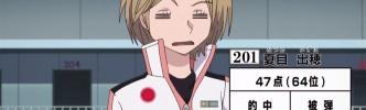 ★【ワートリ】C級ランク戦ってスナイパーめっちゃ不利だけどどーすんの