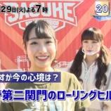 『【動画】20201126 『SASUKE2020』Challenger.20 瀧脇笙古  / TBS公式 YouTuboo【イコラブ、大谷、音嶋、齊藤な】』の画像