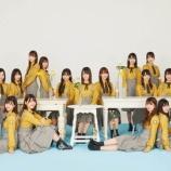 『【欅坂46】平手の一存で、せっかく選抜に選ばれたのに外されてしまった5人のメンバー・・・』の画像