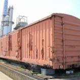 『放置貨車 ワキ5000形ワキ5359』の画像