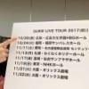 【速報】山本彩全国ホールツアー開催決定