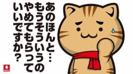 """【韓国】文在寅「東京五輪、""""日韓・南北・米朝""""間対話の機会になるかも」"""