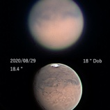 『10/1 の 火星  大きくなってはいるけれど ・ ・ ・』の画像