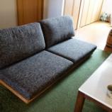 『高松市にMasterWaLシリーズのソファ・ユニゾン3Pを納品』の画像