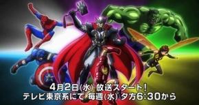 アニメ『ディスク・ウォーズ:アベンジャーズ』PV公開!スパイダーマンも参戦するぞ!