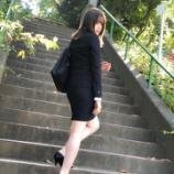 『【乃木坂46】こんなに美脚だったのか!?まさかのミニスカリクルートスーツグラビアが公開キタ━━━━(゚∀゚)━━━━!!!』の画像