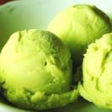 『生のアボカドアイスクリームの作り方』の画像