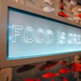 『【イベント】駐日英国大使館「Food is GREAT」ギャラリー札幌・神戸・東京で出店』の画像