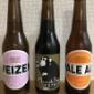 箕面ビール好きなので 頒布会に入ってます  10月はこの3種...