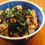 『[5分料理]簡単なのに美味しいチャーシュー丼』の画像