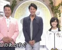 【朗報】山本彩さん 成人男性と並ぶと小さくて可愛いと話題にwwwwwwwwwwwww