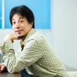 『【!?】ひろゆき「アベノミクスの恩恵を受けた日本人はたった12%でした」←正論!「一般人は株を買うお金すらありません」←????』の画像