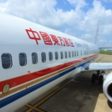 『中国東方航空ビジネスクラス 上海浦東⇒福岡の旅チェックイン』の画像