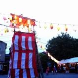 『戸田市鍛冶谷町会盆踊り 今年も無事開催できました。』の画像