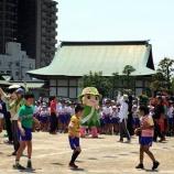『昨日は戸田第一小学校の運動会でした』の画像