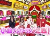 【AKB48】有吉AKB共和国に川栄李奈と小嶋菜月が登場!小嶋菜月はFカップ?など