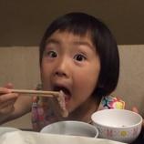 『長女が5歳を迎えて。』の画像