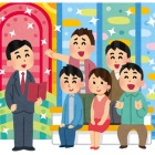 『【闇営業問題】宮迫博之さん「行列のできる法律相談所」降板 代役がコチラ・・・』の画像