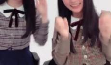 【乃木坂46】久保史緒里と矢久保美緒のGIFが最強に可愛い!