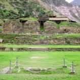 『行った気になる世界遺産 チャビンの考古遺跡』の画像