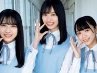 【日向坂46】新3期生のメッセ開設時期を予想!!!!
