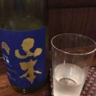 『山本 純米吟醸 和韻』の画像