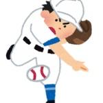 【トリビア】野球の雑学教えてや!