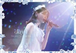 【綺麗】乃木坂46「7th YEAR BIRTHDAY LIVE」Blu-ray&DVDジャケ写が最高すぎるwwwww