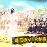 『【乃木坂46】あっ!!次回 乃木中予告の白い服の子、葉月か・・・!!!!!!』の画像