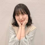 『【乃木坂46】めっちゃ可愛いなwww 本日最新の早川聖来さんがこちらwwwwww』の画像