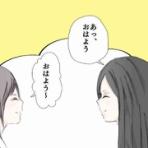 あん子ミックス 〜世にも奇妙な体験談〜