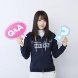 『欅坂46菅井友香「馬術スペシャルアンバサダー」に今年も就任!』の画像