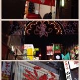 『大阪の夜』の画像