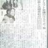 古畑奈和と松井玲奈の対立話が記事にされてる件