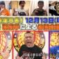 【募集中!!定員にまだ余裕があります!!】  新日本プロレス...