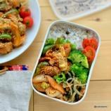 『キムチを使わないキムチ炒めのお弁当』の画像