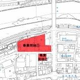 『横文字の使用には気をつけたい! -乙川リバーフロント地区内のコンベンション施設の整備運営事業の話しを聞いて-』の画像