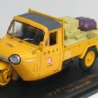 『43-0866 MAZDA T1500 TUB85 懐かしの商用車コレクション vol.10』の画像