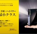 【ひでぇw】コレガ製無線LANルータ「CG-WLR300NM」に複数の脆弱性 → コレガ「捨ててくれ」