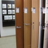 『ドアの色一覧』の画像
