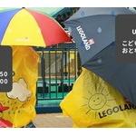 レゴランドさん、傘を2500円で販売する暴挙…