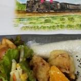 『今日のあべQ(お弁当)』の画像