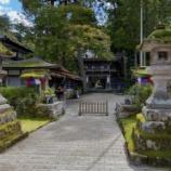 『苔好きな方には堪らない『那谷寺』に行ってきました』の画像