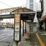 『高速バス 五井・横浜線に乗車してきました!』の画像