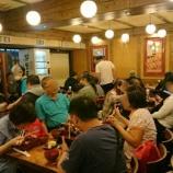 『【感動】平行世界の日本で食べるうな重 肥前屋』の画像