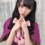 『[≠ME] メンバーリレーブログ「谷崎早耶」(11/1)【ノイミー、さややん】』の画像
